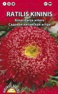 Asteres pildītās Sarkanās